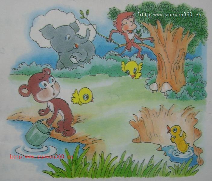 一天,小猴来找动物们比美.